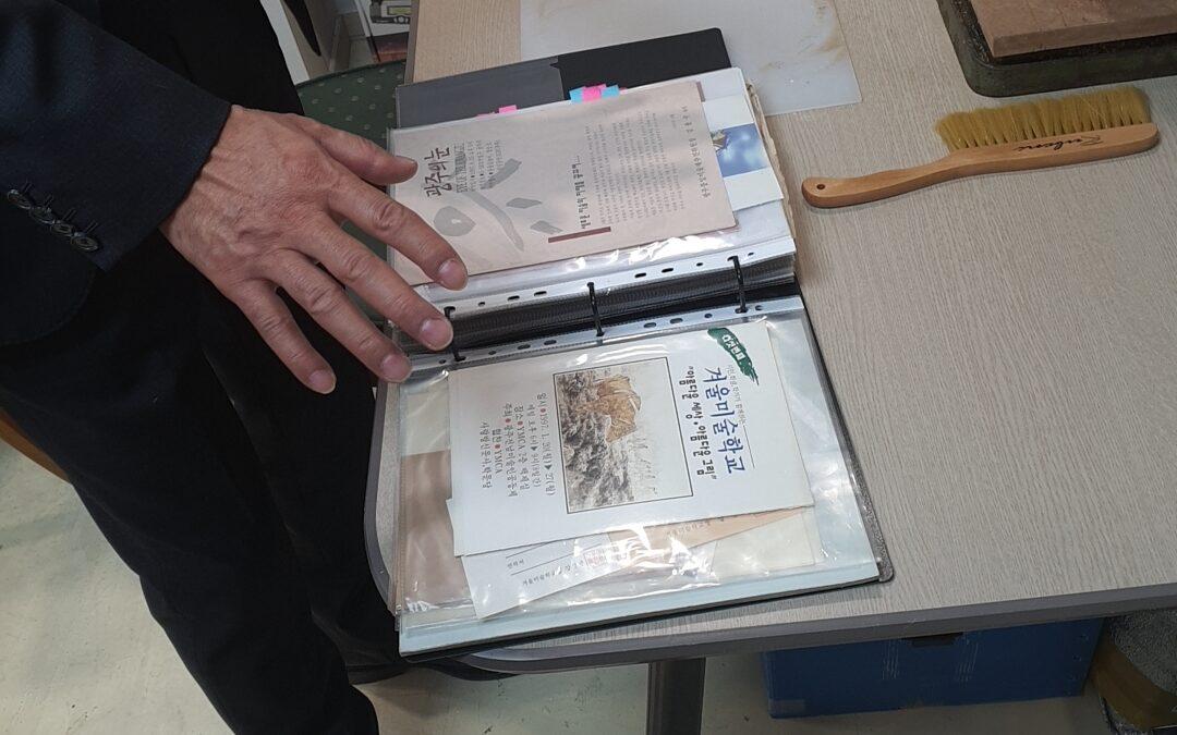 (2020/02/13) 범현이선생님 아카이브 방문