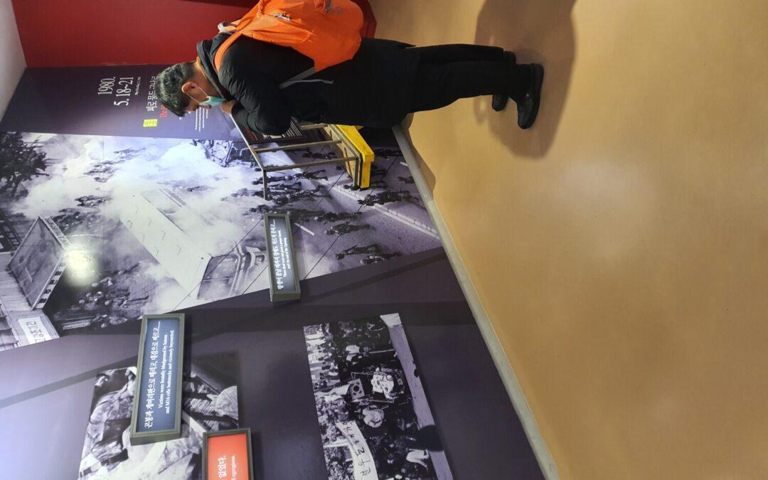 (2020/02/18) 황 치엔홍 큐레이터 광주 리서치트립 중 5・18 기록관 방문