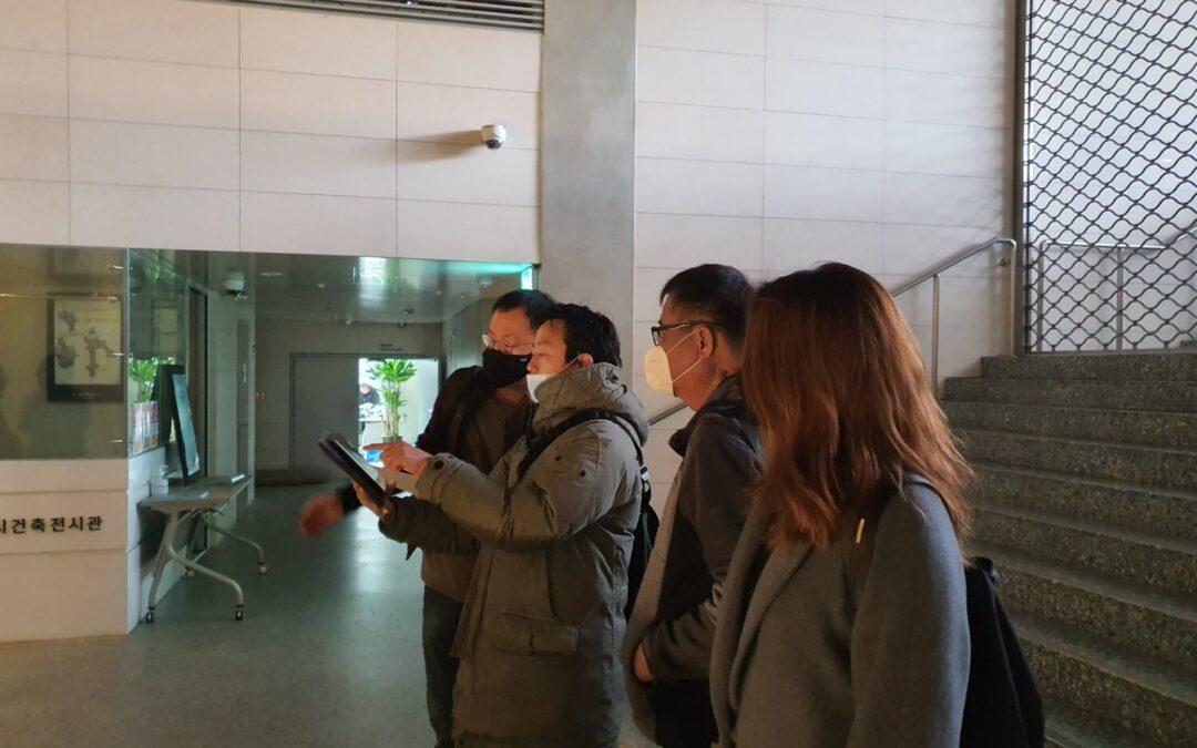 (2020/03/17) 서승모 건축가 전시장답사_서울도시건축전시관