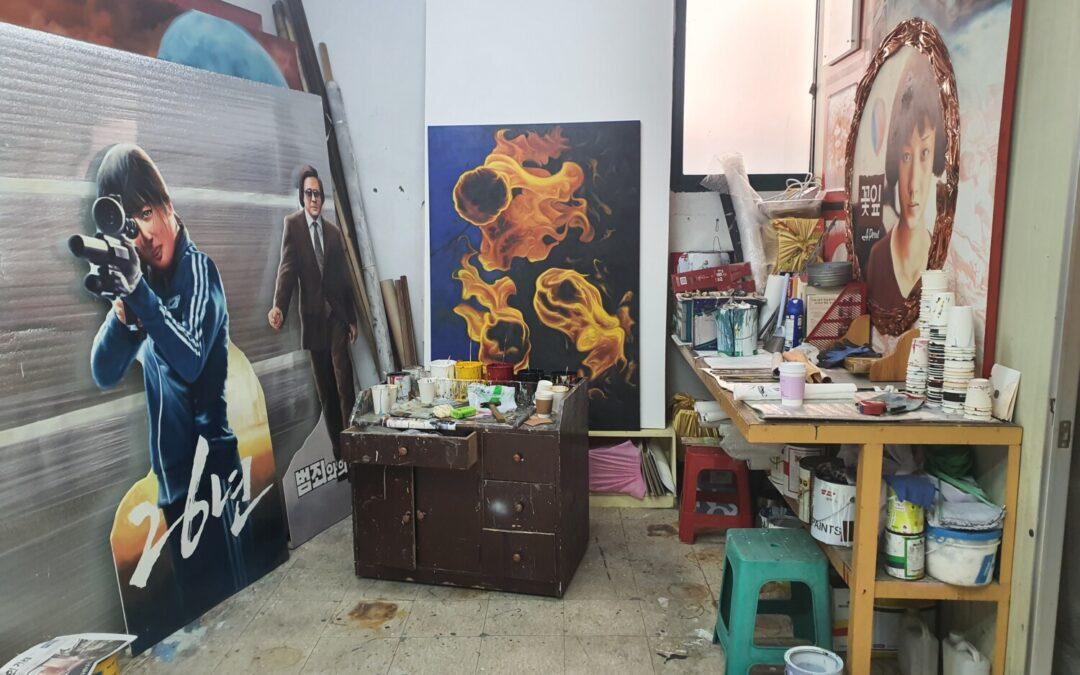 (2020/02/13) 박태규 작가 스튜디오 방문(studio visit)